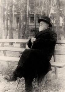 В.И. Вернадский, Боровое, Казахстан, 1943 г.