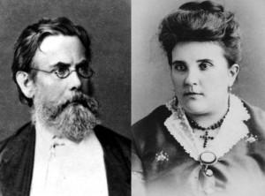 Иван Васильевич и Анна Петровна Вернадские