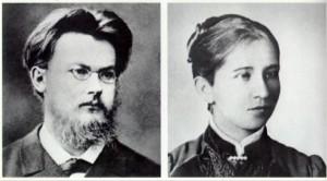 В.И. Вернадский, Н.Е. Старицкая 1886 г.