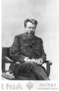 В.И. Вернадский, профессор Московского Университета